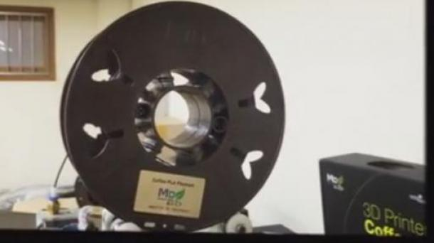3D 프린터용 커피 필라멘트 (Coffee filament for 3D printer)