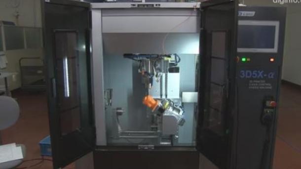 Hybrid 3D Printer Using 5-Axis Control